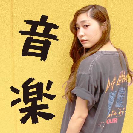 ロックT バンドT 音楽 アーティスト rock band music artist T-shirts