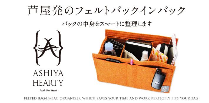 ブランドバッグ用バッグインバッグ 各種ブランドバッグに対応。カスタムオーダーも可能です。