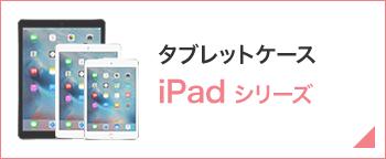 ���ޥۥ����� iPad�����