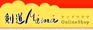 剣道Mama onlineshop