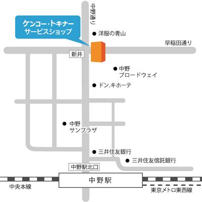ケンコー・トキナー サービスショップ 地図