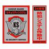 KS-611��