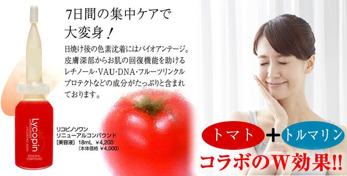 稲・マコモ・ムギの天然植物由来成分が元気モリモリ健康リセット!