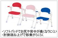折りたたみシャワーベンチTS/TU