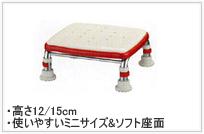 """ステンレス製浴槽台R""""あしぴた""""・ミニソフト12-15"""