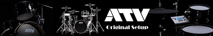 """動画でチェック!Authentic""""""""Acoustic""""""""Artware""""をコンセプトにしたエレクトロニックドラム、ATV aDrums"""