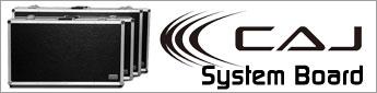 ミュージシャンやツアースタッフの方々に支持されています。Custom Audio Japan System Board。強度、剛性に優れたFRP(Fiberglass Reinforced Plastics)製表面材、大型キャッチロックやハンドルを使用したヘビーデューティーな仕様。