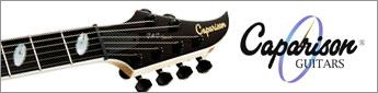 ギタリストのこだわりに応える世界のブランド、キャパリソン - Caparison -