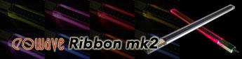 ������ؤǿ���뤳�Ȥˤ�ꥳ��ȥ?�뤹��EOWAVE Ribbon2
