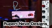 プロオーディオ機器をその黎明期から設計してきたレジェンド、ルパート・ニーヴ氏のブランド、Rupert Neve Designs
