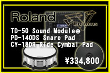 Roland V-Drums TD-50DP TD-50 Sound Module,PD-140DS Snare Pad,CY-18DR Ride Cymbal Pad SET \334,800