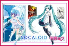 CRYPTON, YAMAHA,INTERNET, POWER FX ������ VOCALOID
