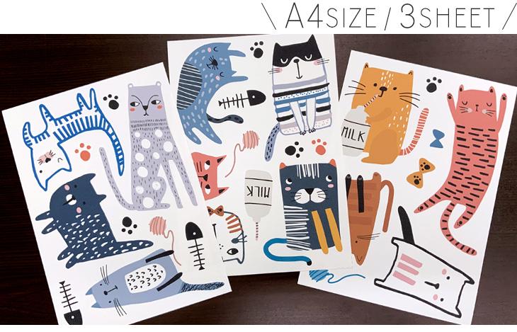 壁ペタっステッカー「のんびりネコちゃん」A4サイズ3枚入り
