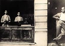 メフメットエフェンディ社・1871年創業