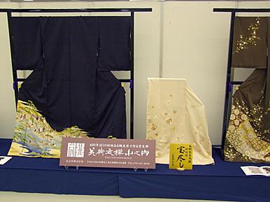 2012年1月第37回雅風展にて新作発表