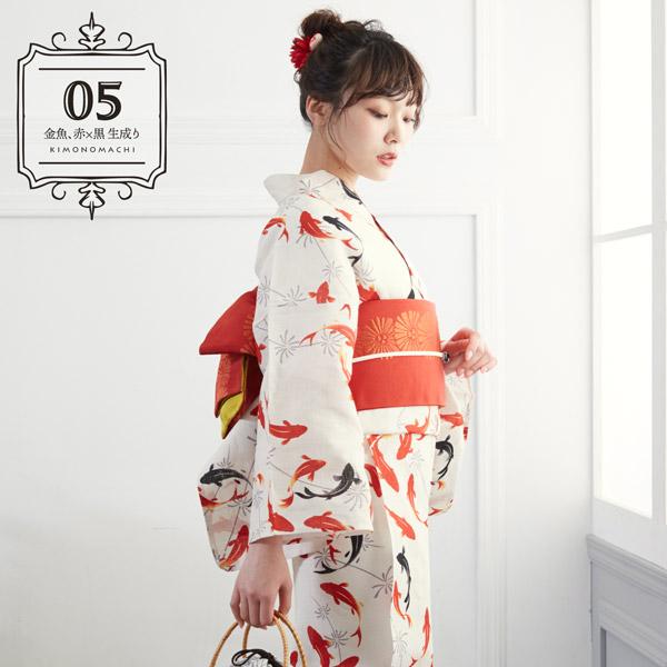05金魚 赤×黒 生成り