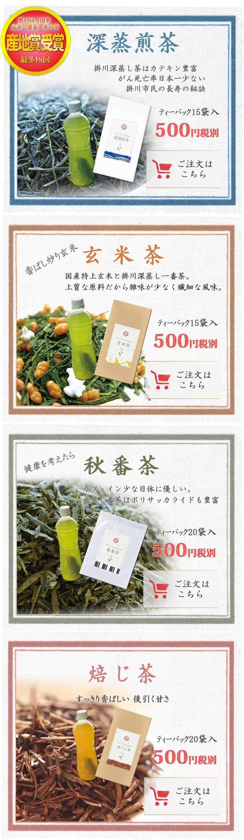 Gold angeltsuna kimura 4 by packmans 4