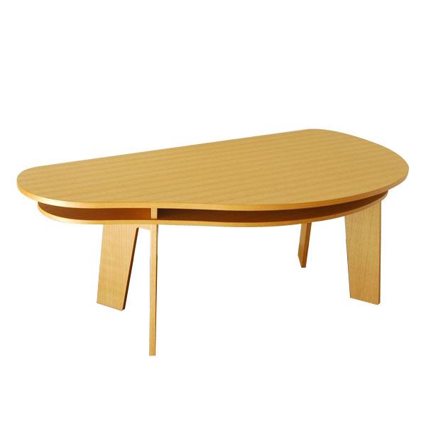 おいしいキッチン ダイニングテーブル W1800
