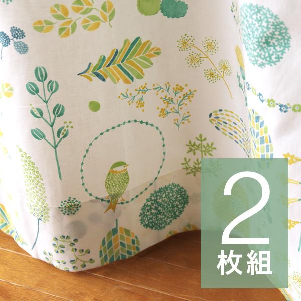《2枚組》 カーテン [Collection / spring and summer ー採集 春と夏ー 幅100×丈135cm] グリーン