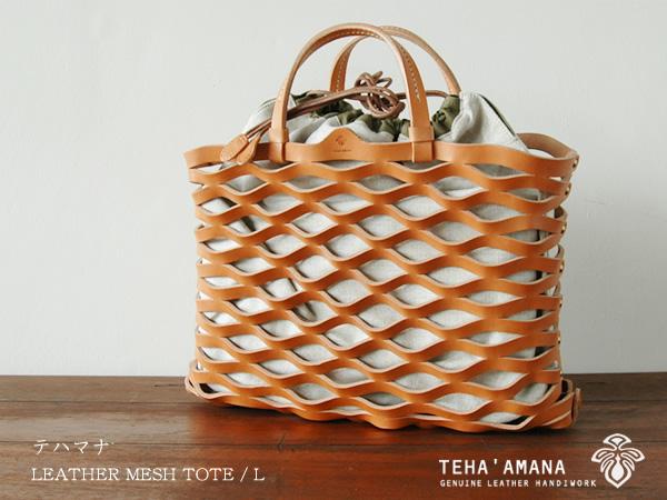 TEHA'AMANA(テハマナ) レザーメッシュ トートバッグ LEATHER MESH TOTE Lサイズ