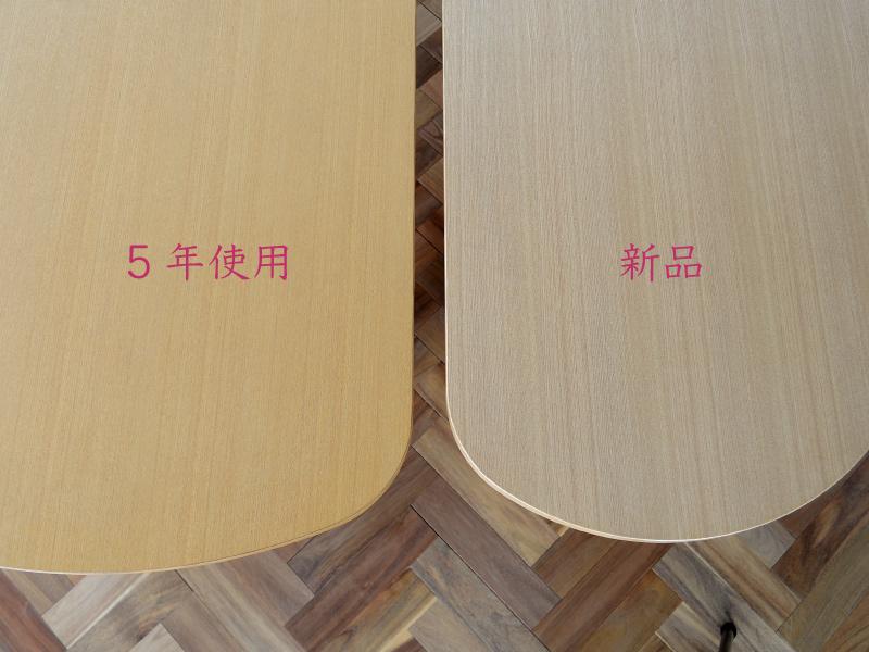 やさしい暮らし-SHUNO(シュノ)収納付き 変形ダイニングテーブル150 経年変化