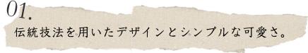 倉敷意匠 ならのソーイングボックス「伝統技法を用いたデザインとシンプルな可愛さ。」