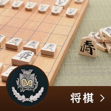 将棋トロフィー・カップ・表彰楯・メダル