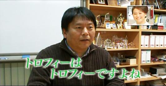 123トロフィーが『エンカメ THAT'S ENKA TAINMENT』のコーナー『エンカメミシル』に出演させていただきました。