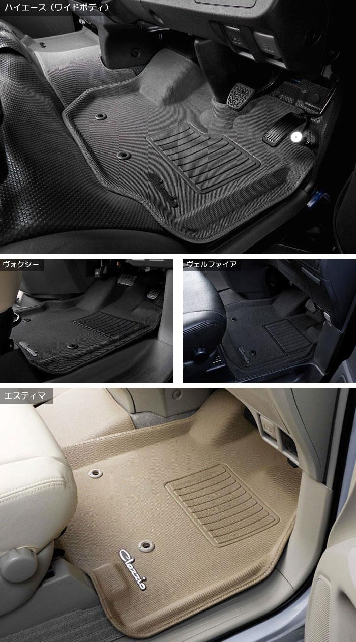 Clazzio 車種別専用立体マット ラバータイプ 装着画像