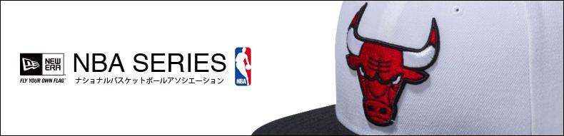 ニューエラ NBA