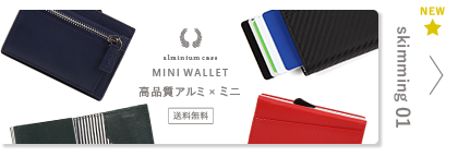 wallet-3201
