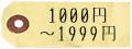 1000_1999