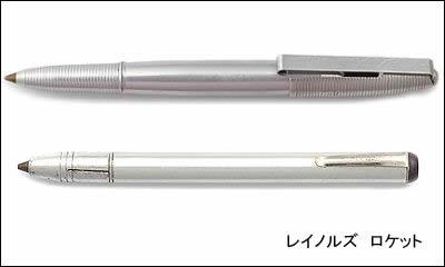 http://www.rakuten.ne.jp/gold/kirita-pen/linku/magazine/2011/gazou/Reynolds.jpg