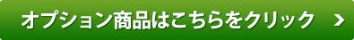 【送料無料/新品】三協アルミ メニーウェルA 3.5間×3尺 出幅移動納まり 関東間 600タイプ アール HR2UA型 ポリカ屋根 3階設置