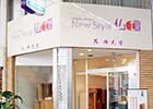 newstyle仏壇店