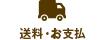 日本グルメ,みかん,フルーツ,果物