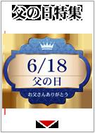 とろさんま/本場北海道根室産