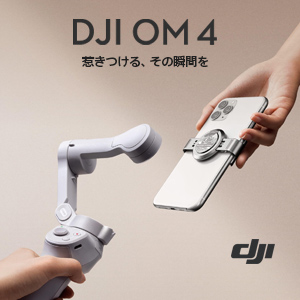 OSMO MOBILE4 OM4