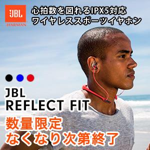 JBL REFLECT FIT