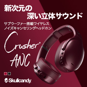 Skullcandy Crusher ANC