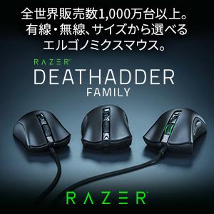 Razer レーザー Deathadder