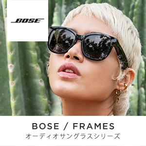 BOSE Frames Alto オープンイヤー Bluetooth ワイヤレス ウェアラブル オーディオ サングラス # Frames Alto SM GFit  ボーズ