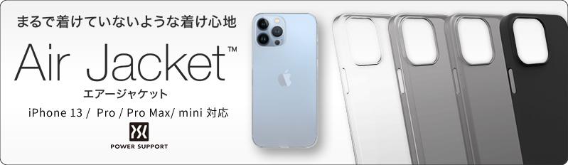 PowerSupport iPhone 13 Air Jacket