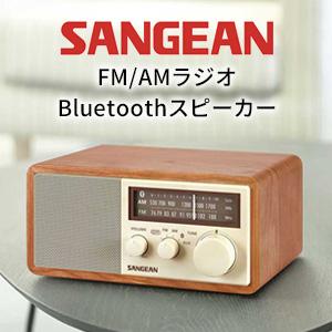 sangean ラジオ