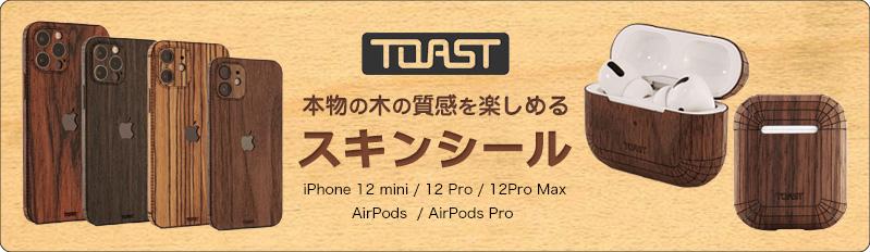 TOAST iPhoneシール