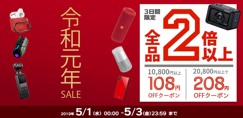 Overig Verzamelingen 600 RED DOUBLE Ultra MATTE DECK PROTECTORS SLEEVES Standard Max Pro XTREME Mat