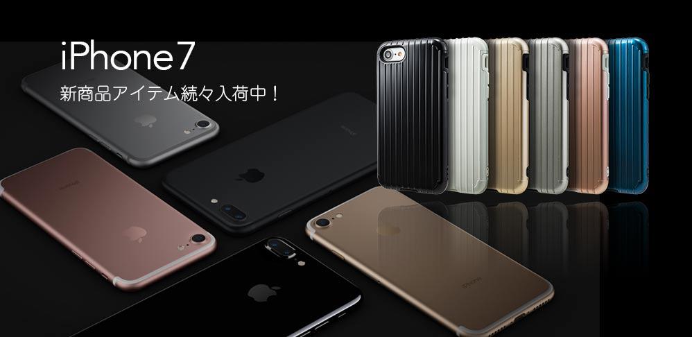834b2ed88b Apple専門店 キットカット > 特集ペ-ジ > iPhone7