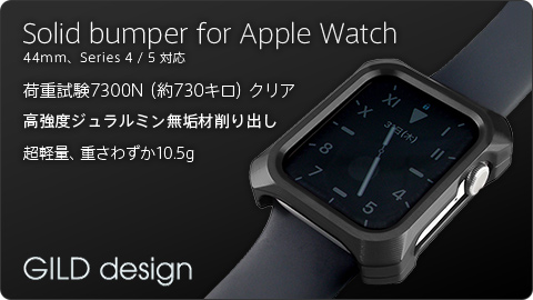GILD AppleWatch