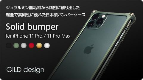 ラインフレンズ iPhone11