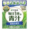 カップヌードル(20食/1ケース)